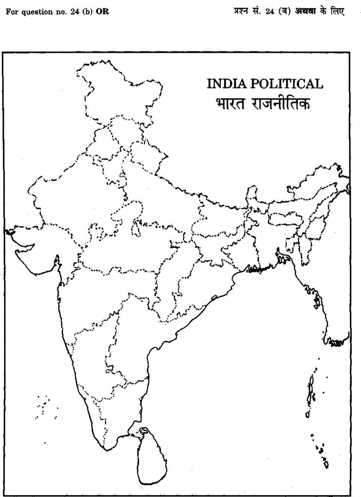 India Outline Map Pdf   Dehazelmuis - Physical Map Of India Blank Printable