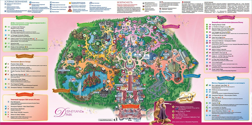 Large Disneyland Paris Maps For Free Download And Print   High - Printable Disneyland Park Map
