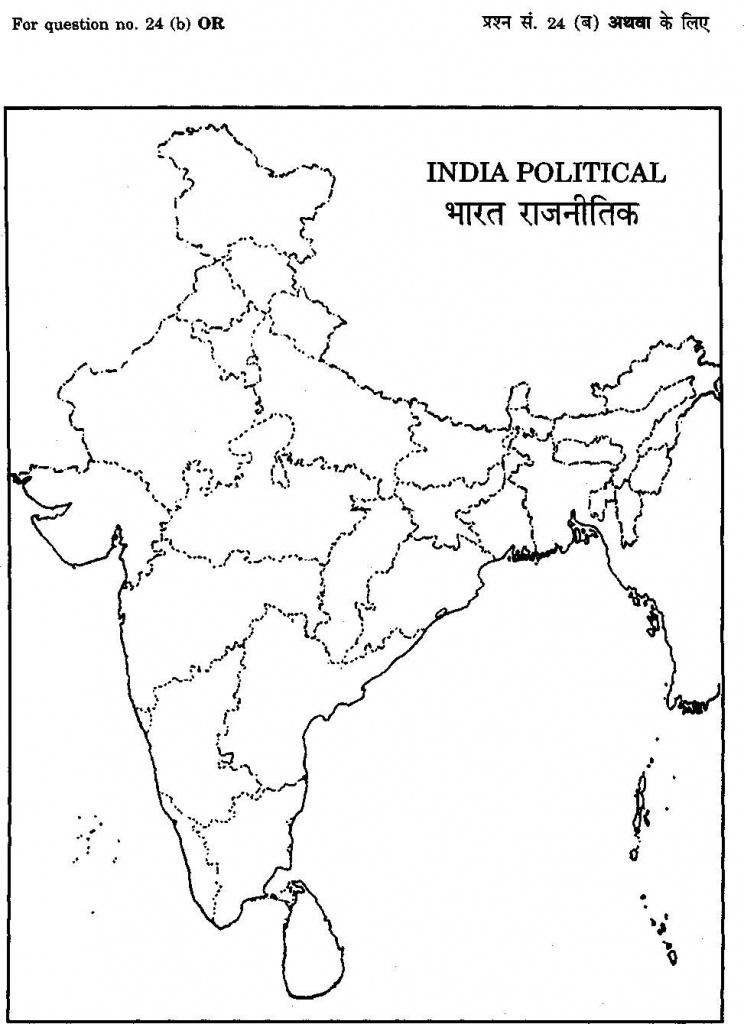 Outline Political Map Of India | Dehazelmuis - Blank Political Map Of India Printable