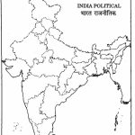 Physical Map Of India Blank And Travel Information | Download Free   Political Outline Map Of India Printable