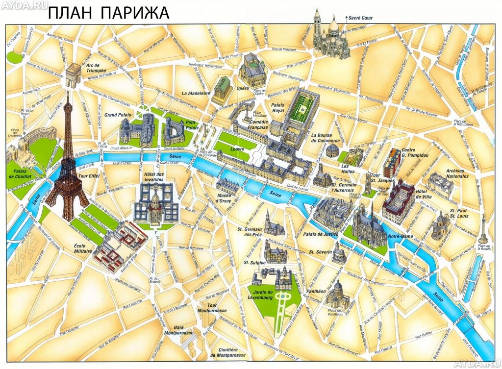 Street Maps Printable On Printable Map Of Paris Tourist Attractions - Printable Map Of Paris Arrondissements